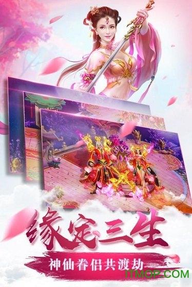 青云�Evivo客�舳擞�� v1.7.9 安卓版 1