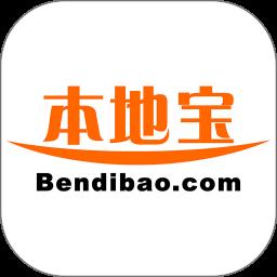 苏州本地宝app