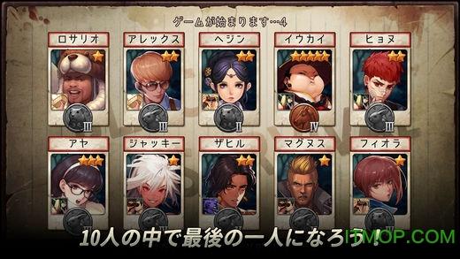 苹果black survival jp(黑色幸存者) v3.6.01 官网iphone版_附教程0