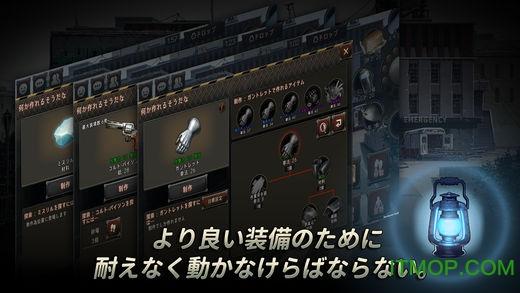 苹果black survival jp(黑色幸存者) v3.6.01 官网iphone版_附教程2
