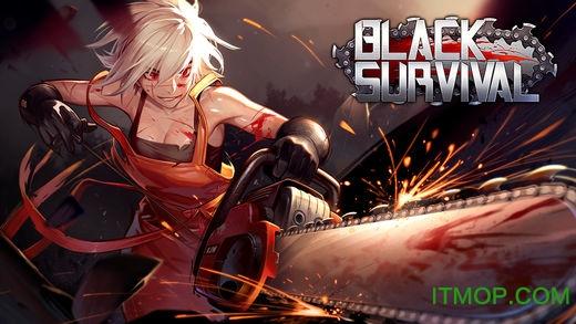 苹果black survival jp(黑色幸存者)