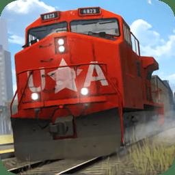 模拟火车2018专业版