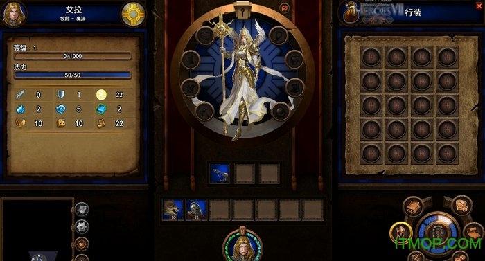 魔法门之英雄无敌7风灵月影 v1.1-v1.8 22项属性修改 0