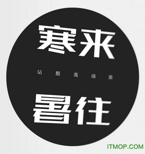字数:包含6763个汉字,数字和英文字母图片