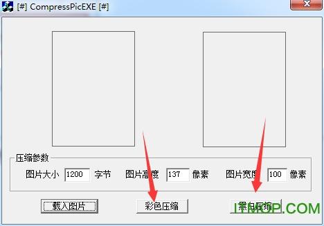 海量照片压缩软件