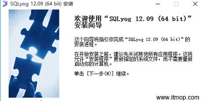 sqlyog 64位破解版_sqlyog中文版_sqlyog官�W下�d
