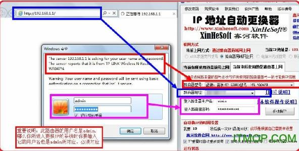 鑫河ip地址自�痈��Q器 v4.10.27.1 �G色版 0