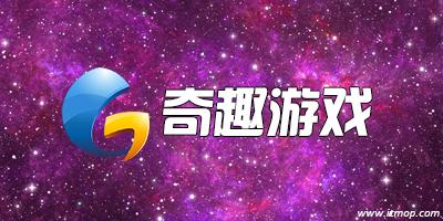 奇趣游戏手游平台下载_奇趣游戏中心_7gwan游戏平台