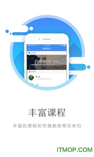 悦动力 v1.9.5 安卓版 1