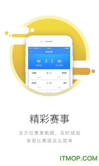 悦动力 v1.9.5 安卓版 3