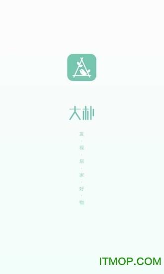 大朴app v2.05 安卓版 0