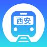 西安地铁查询路线app