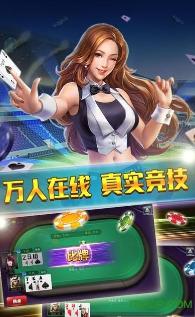 亚美娱乐app