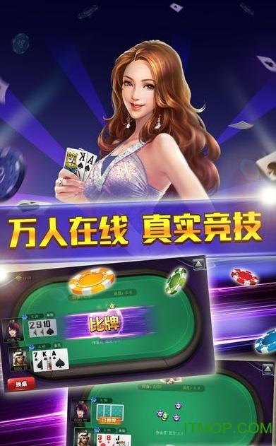 亚美娱乐手机版 v1.0 安卓官方版 1
