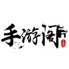 手游阁交易平台