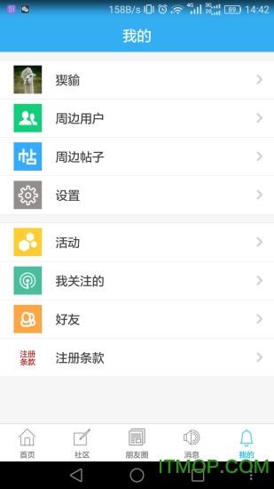 洪泽论坛 v4.6.7 官方安卓版 0