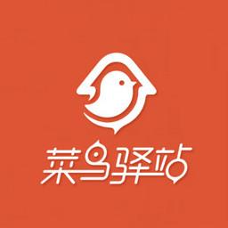 菜鸟驿站工作台pda版