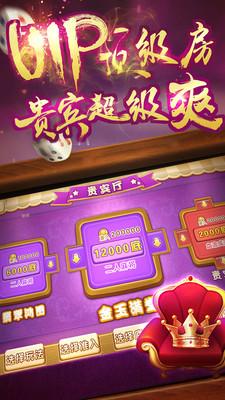 东方战神手游 v2.3.8 安卓版 1