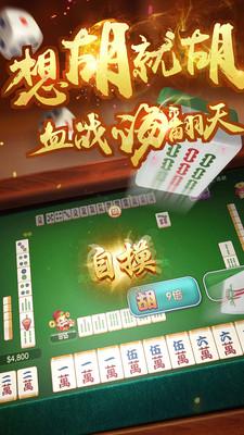 东方战神手游 v2.3.8 安卓版 0