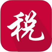 甘肃省国税手机保税APP