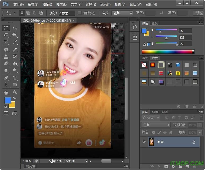 Imagenomic Portraiture(顶级人像磨皮插件) v3.0.3 中文龙8国际娱乐唯一官方网站 0
