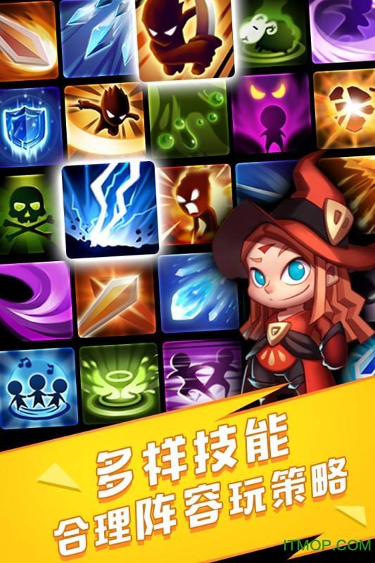 发条英雄九游游戏 v4.0.0 安卓版 2