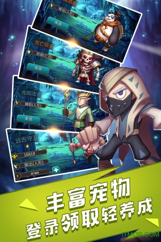 发条英雄九游游戏 v4.0.0 安卓版 3