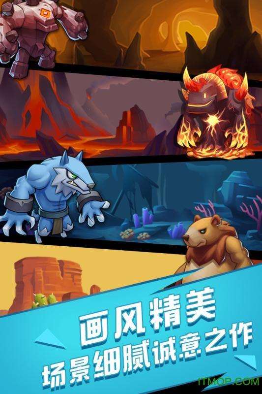发条英雄九游游戏 v4.0.0 安卓版 4
