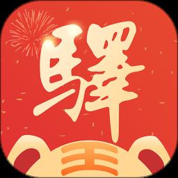 百工驿app