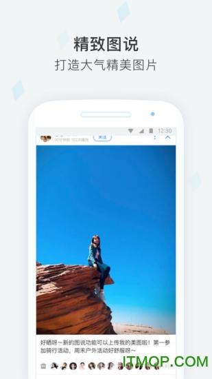 天涯社区苹果手机客户端 v6.9.6 iPhone官方版 2