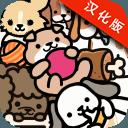 狗狗后院中文版
