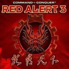 红色警戒3龙霸天下终极系列OV2.5