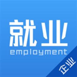 青藤就业企业版app