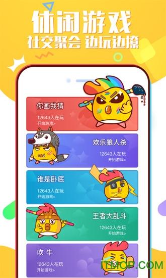 BiBi娱乐社区app v3.19 安卓版0