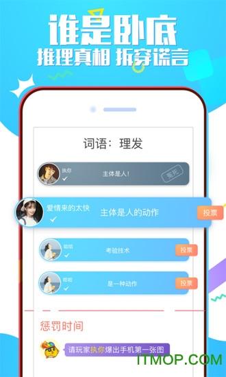 BiBi娱乐社区app v3.19 安卓版2