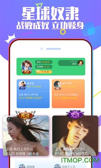BiBi娱乐社区app v3.19 安卓版4