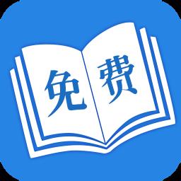 免费阅读吧客户端app