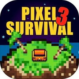 像素生存3陈年木破解版(Pixel Survival 3)