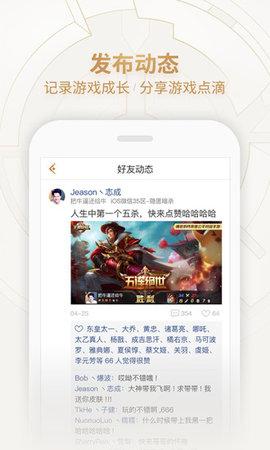 腾讯王者荣耀助手app v2.35.2.4 官网安卓版1