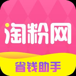 淘粉网官网版
