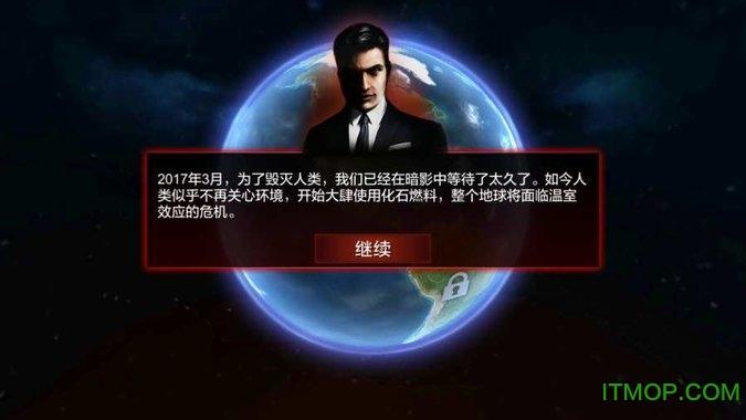 碳素战争无限毁灭点数版 v1.5.0 安卓中文版 3