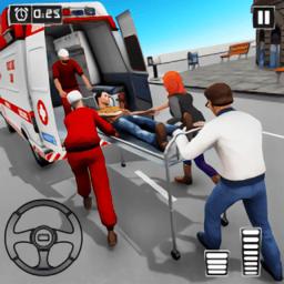 城市救护车模拟