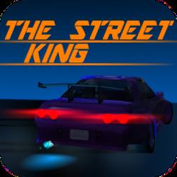 街�^�_放��(The Street King)