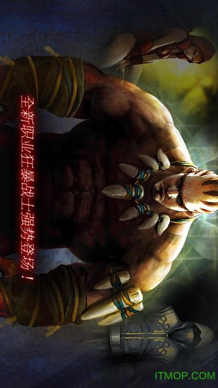 暗黑复仇者3醉游汉化版 v1.29.0 安卓版 2