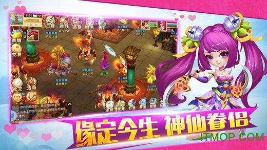 泡椒阴阳少年游戏 v1.0.6 安卓版 2