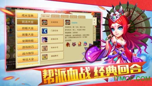 阴阳少年手游 v1.0.6 安卓版 2