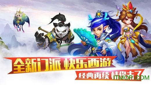 泡椒阴阳少年游戏 v1.0.6 安卓版 0