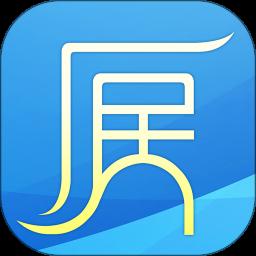 厦门市民卡appv1.1.2 安卓版