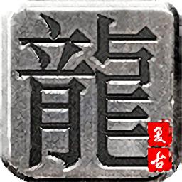 手游助手授权码生成器v1.1.0 安卓版