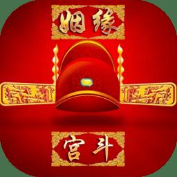 霸世王朝九游手机版